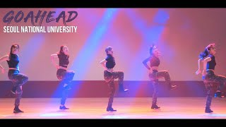 Mad Love - Sean Paul, David Guetta ft. Becky G | 서울대 여성댄스동아리 GoAheaD 고어헤드 | Filmed by lEtudel