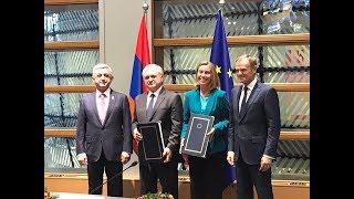 Армения и Евросоюз подписали Соглашение о всеобъемлющем и расширенном партнерстве