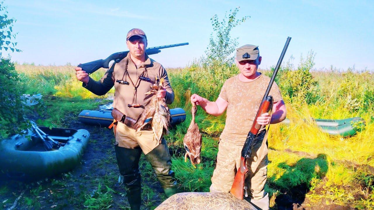 Картинки рации для охоты и рыбалки фотосессии