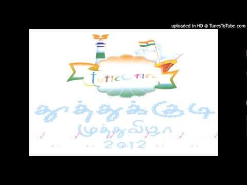 Engal Oorithu - Thoothukudi District Silver Jubilee Song