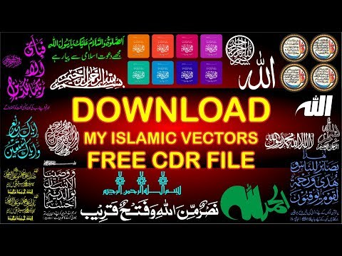 CorelDraw Tutorials | Islamic vector design Download free CDR File