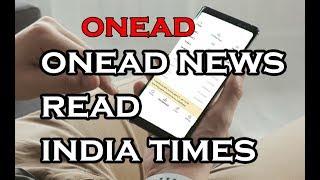 OneAD 2019 Onead மூலம் செய்திகளை படிக்கலாம் எப்படி ???  🔥 🔥 🔥