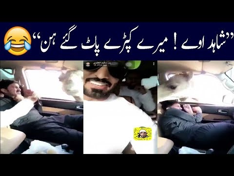 Arab Funny Video | Dubai Latest News Today | Saudi Arabia Latest News Updates In Urdu Hindi | AUN