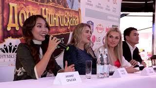 «Дочь Чингисхана». Новый комедийный фильм  казахстанских мастеров кино выходит на экраны.