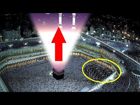 Kabe, Eğer Bu Gerçekleşirse, Allah tarafından Gökyüzüne Yükseltilecek