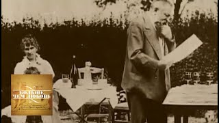Огюст Роден и Камила Клодель. Больше, чем любовь
