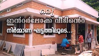 Interlock House Construction / Brick Houses