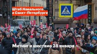 Петербург выбирает забастовку