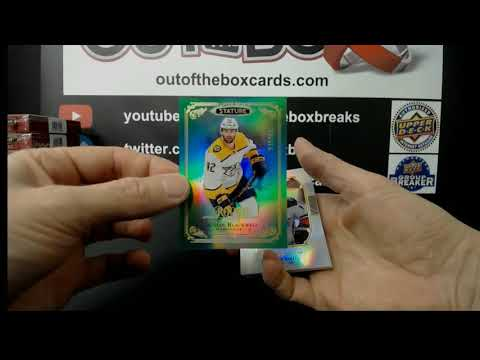 Out Of The Box Group Break #7608 19-20 STATURE HALF CASE TEAM BUY