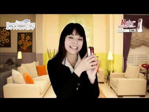 家庭用美顔器リジュー実演販売動画CM