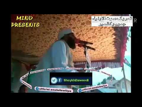 AL HAAJ Shykh ab Rasheed Dawoodi Sahab At umerhaira buchpora sggr