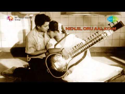 Nenjil Or Aalayam | Muthana Muthallavo song