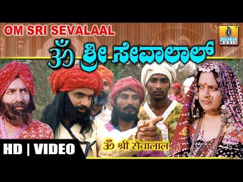 Om Sri Sevalal - Lambhani (Banjara)...