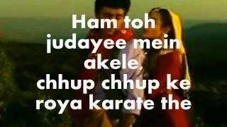 Kya Karte The Sajana-Karaoke & Lyrics- Lal Dupatta Malmal Ka