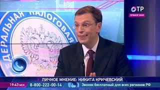 видео Н. Кричевский: о пенсионной реформе-2020: ИПК — это профанация