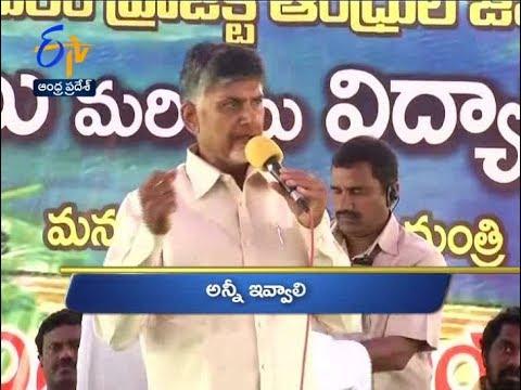 Andhra Pradesh | 23rd April 2018 | Ghantaravam 3 PM News Headlines