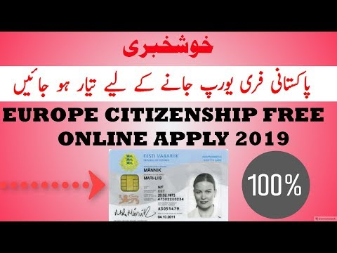 Apply For Free Online Europe Citizenship Now 2019