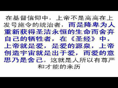 基督徒生命的意義與標桿(2)從管理大師彼得杜拉克說起 - YouTube