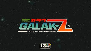 Galak-Z: The Void Daily Challenge #1