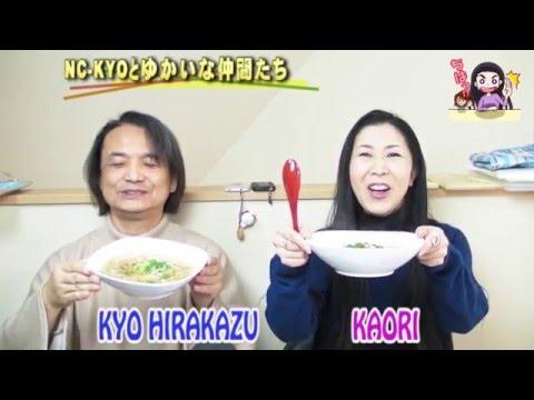 nc-kyoと愉快な仲間たち 2016/01/17 特番