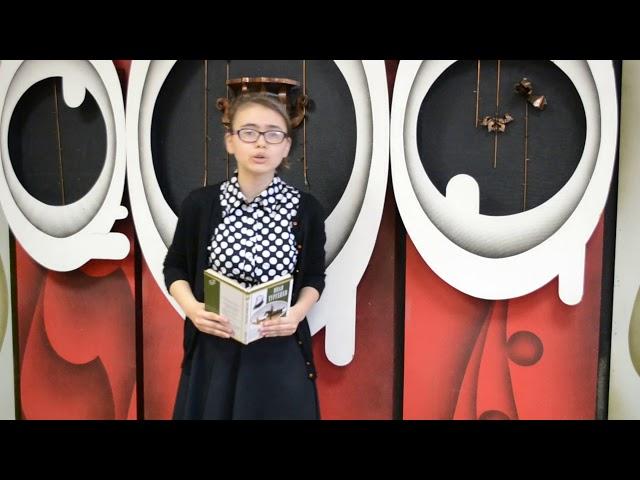 Изображение предпросмотра прочтения – АлесяАхъямова читает произведение «Стихотворение в прозе Нищий» И.С.Тургенева