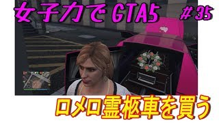 Farming Simulator 15 ,Minecraft,F1 2016,MHFG, 女子力でがんばる動画...