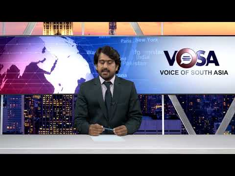 VOSA News Bulletin 18th May 2018
