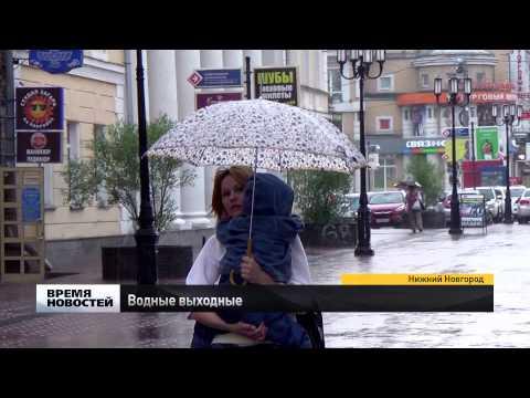 Потоп в Нижнем Новгороде после сильного ливня