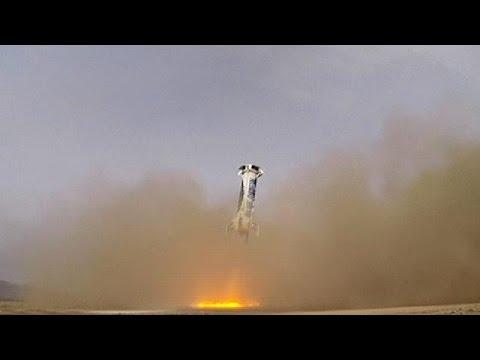 يورو نيوز: أول هبوط عمودي ناجح لمركبة فضائية