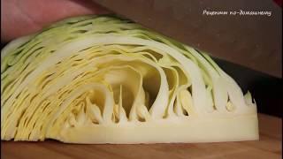 Салат из молодой капусты. Вкусный салат на каждый день.
