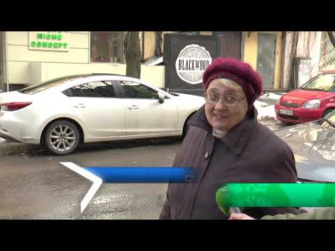 ObjectivTv: На Харківщині вдень потеплішає до +5, вночі до -9