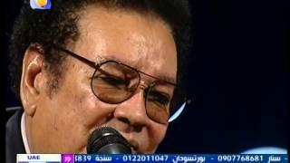 عبد الكريم الكابلى   زينة وعجبانى