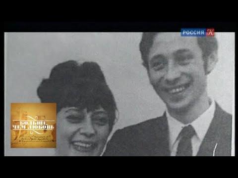Олег и Лиза Даль. Больше, чем любовь