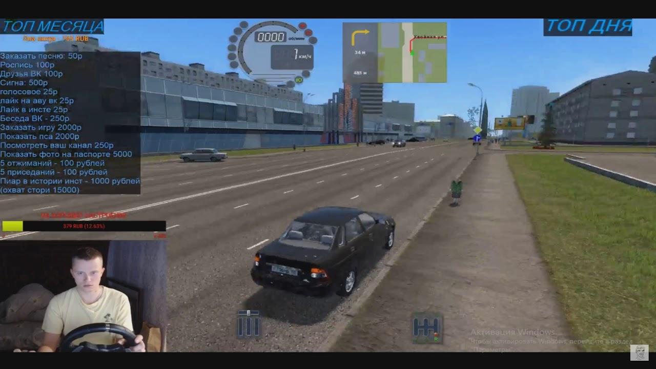 АПАСНЫЙ РАБОТАЕТ ТАКСИСТОМ | CITY CAR DRIVING + РУЛЬ