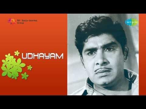 Udhayam | Ente Makan song