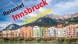 Инсбрук Австрия - Innsbruck Austria(Город Инсбрук расположен в австрийский Альпах и является административным центром Тироля. Он расположен..., 2017-02-26T11:47:23.000Z)