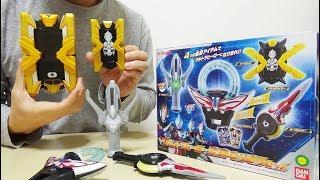 [光る!&鳴る!] ウルトラヒーロー変身なりきりセット ウルトラマン 玩具