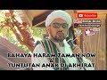 Pesan Habib Taufiq dalam acara Haul Habib Alwi Assegaf 1439H
