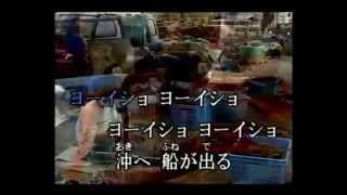 羅臼(ラウス)  吉幾三     カラオケ  MORI