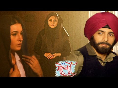 Nidhi - Sohail CAUGHT TOGETHER By Ishita | ये...