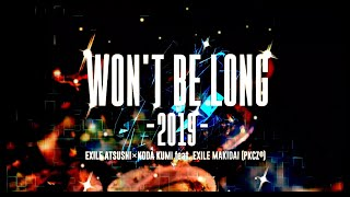 EXILE ATSUSHI × KODA KUMI feat.EXILE MAKIDAI (PKCZ®) / WON'T BE LONG -2019- (TEASER)
