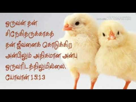 Alangaara Vaasalale Song Karaoke | Tamil Christian Song