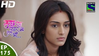 kuch rang pyar ke aise bhi   कुछ रंग प्यार के ऐसे भी   episode 175   31st october 2016