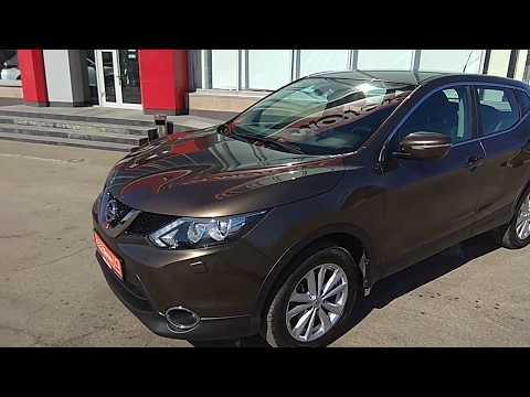 Купить Nissan Qashqai (Ниссан Кашкай) 2014г. с пробегом бу в Саратове Автосалон Элвис Trade In