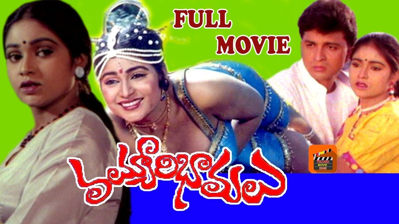 vayyari bhamalu vagalamari bhartalu songs free download