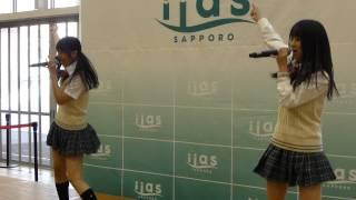 高画質設定推奨 イーアス札幌さんで行われた突発イベントでの模様です。...
