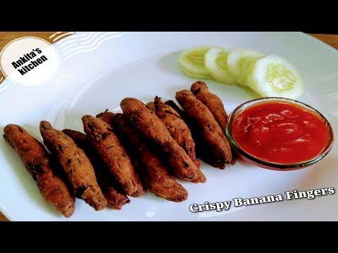 Banana Fingers | Easy Starter/Snacks Recipe By Ankita's Kitchen