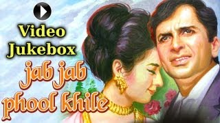 Jab Jab Phool Khile Jukebox Full Songs | Shammi Kapoor, Shashi Kapoor & Nanda