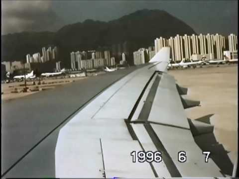 THE SIGHT & THE SOUND 12/12 : Thai Airways A330-321 documentary from Hongkong Kai Tak to Seoul