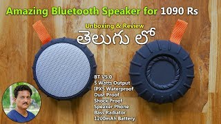 Best BT Speaker with BASS Radiator for Only 1090 Rs Unboxing in Telugu
